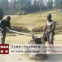 铜盛源广场雕塑加工定制价格详情
