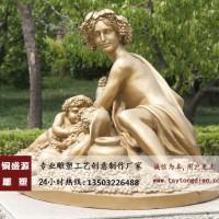 铜盛源西方人物雕塑加工定制价格详情