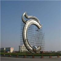 中正城市雕塑加工定制价格详情