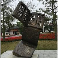 中正校园雕塑加工定制价格详情