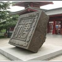 中正大型铜雕加工定制价格详情