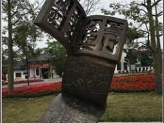 中正校园雕塑图片大全