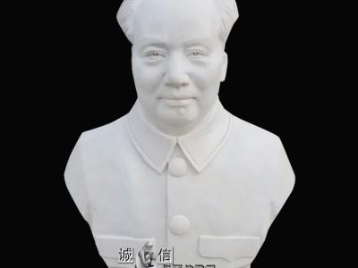 石雕毛泽东半身胸像