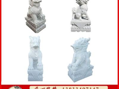 汉白玉麒麟动物风水雕塑