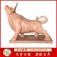 石雕牛十二生肖动物雕塑招财晚霞红青石水风水华尔街牛动物雕刻