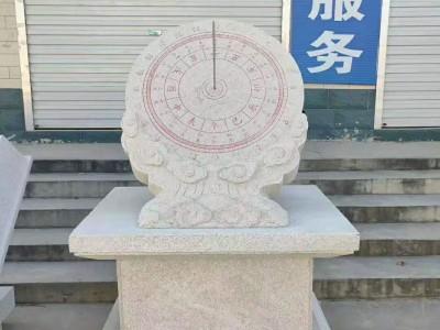 石雕日晷计时器