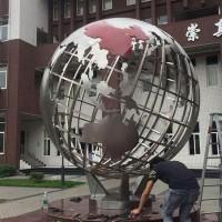 祥瑞不锈钢地球仪雕塑加工定制价格详情
