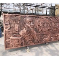 祥瑞浮雕雕塑加工定制价格详情