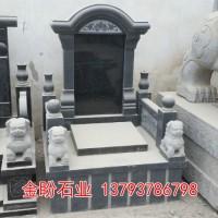 金盼墓碑墓群加工定制价格详情
