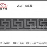 万堂线条砖雕加工定制