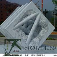 善凿者广场雕塑加工定制价格详情
