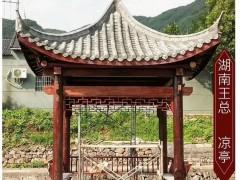 景文木艺古建凉亭产品图片