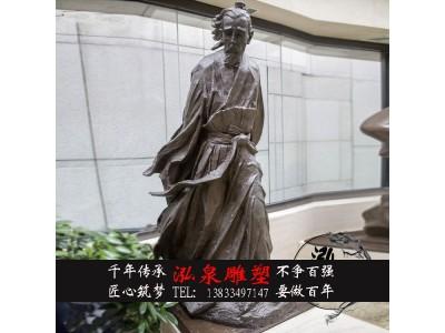 铸铜古代伟人屈原雕像青铜校园历史