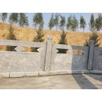 石雕栏板加工定制