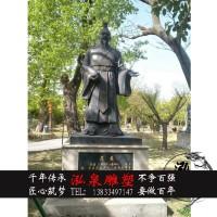 铸青铜古代商圣范蠡人物雕塑财神佛像户外公园林招财迎宾装饰摆件