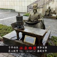 铸铜人物雕塑校园文学名人沈括雕像传统伟人提笔写字情景公园装饰