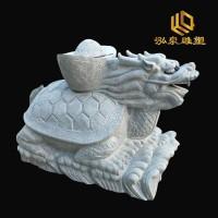石雕龙龟动物雕塑