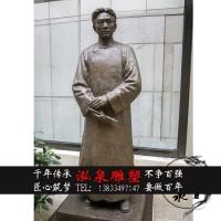 铸铜雕塑著名现代画家徐悲鸿全身像户外广场美术学院教育迎宾摆件