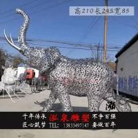 不锈钢铁艺镂空仿真招财大象动物雕塑户外广场商业街迎宾装饰摆件