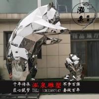 不锈钢金属镜面创意几何切面动物熊雕塑户外公园草坪广场装饰摆件