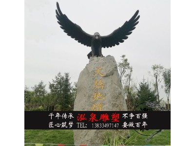 铸铜老鹰雕塑仿真鸟类雄鹰展翅户外