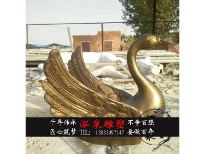 玻璃钢仿铜天鹅喷水动物雕塑水上乐