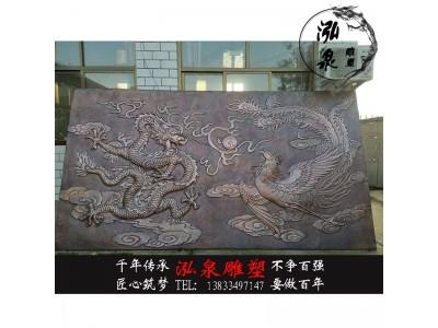 紫铜浮雕龙凤呈祥雕塑中式背景墙壁