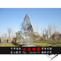 不锈钢创意抽象仿真树叶造型雕塑户外公园大型标志性园林景观装饰