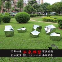 不锈钢镜面不规则创意几何石头雕塑别墅草坪公园落地立体装饰摆件