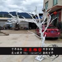 不锈钢雕塑镜面小树道具仿真树枝树干造型工艺家居室内咖啡馆装饰