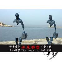 铸铜创意镂空人物拿公文包上班旅行雕塑公园广场家居办公艺术摆件