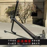 铸铜船锚历史文化主题雕塑户外广场公园渡口大型铜雕装饰摆件定制