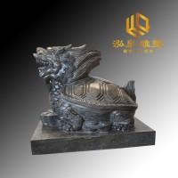 石雕龙龟风水庭院镇宅雕塑