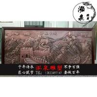 锻铜浮雕壁画万里长城雕塑校园文化墙紫铜客厅中式背景墙装饰摆件