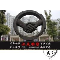 铸铜大型握手青铜像诚信主题雕塑户外广场园林景观艺术品装饰摆件