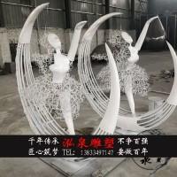 不锈钢铁艺编织抽象人物跳舞芭蕾情景月亮女孩雕塑商场美观装饰品