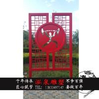 不锈钢金属铁艺彩绘体育运动镂空标识牌城市公园广场景观装饰摆件