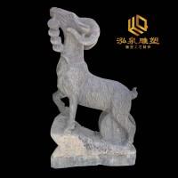 石雕羊花岗岩十二生肖动物雕塑