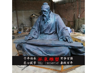 铸铜青铜名人俞伯牙坐像圣贤铜像古