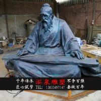 铸铜青铜名人俞伯牙坐像圣贤铜像古代人物雕塑园林纪念馆装饰摆件