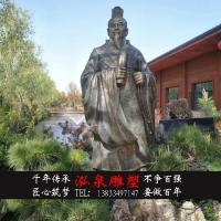 铸铜古代诗人拿书铜雕像校园文学名人杜甫人物雕塑园林教育装饰品