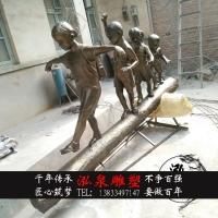 玻璃钢仿铜人物雕塑小孩过独木桥童趣民俗雕像户外公园林装饰摆件