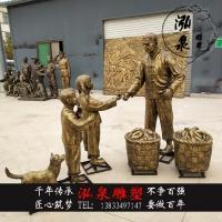 玻璃钢仿铜小女孩和小男孩买红薯情景雕塑商业街景观迎宾装饰摆件