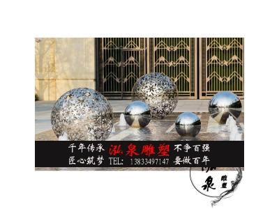 不锈钢大型立体金属铁艺镂空球体雕