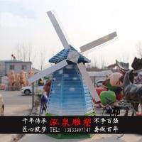 不锈钢大型铁艺风车雕塑转动荷兰风车儿童乐园户外公园装饰品摆件
