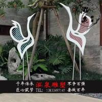 不锈钢彩绘铁艺镂空创意动物鹤雕塑户外庭院公园广场草坪装饰摆件