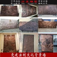 紫铜浮雕壁画户外广场校园文化背景墙锻铜浮雕外墙装饰定制