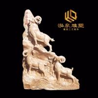 石雕三阳开泰十二生肖动物雕塑