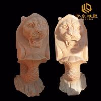石雕鱼尾狮流水晚霞红雕塑