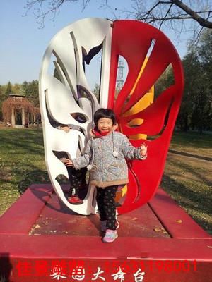 北京梨园大舞台脸谱雕塑 不锈钢脸谱雕塑7